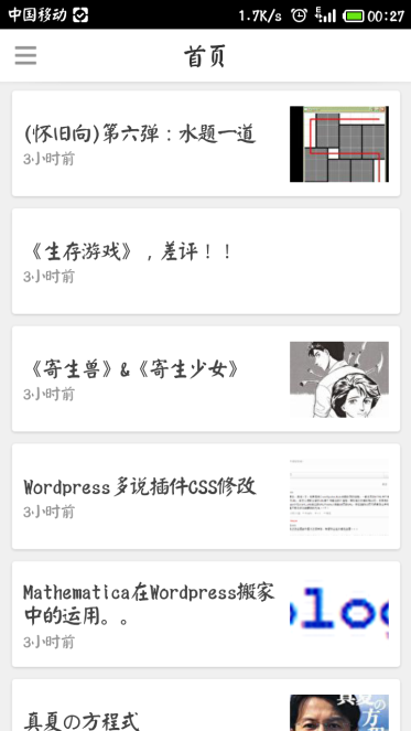 Screenshot_2014-01-01-00-27-50