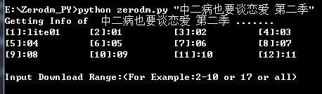 zerodm4